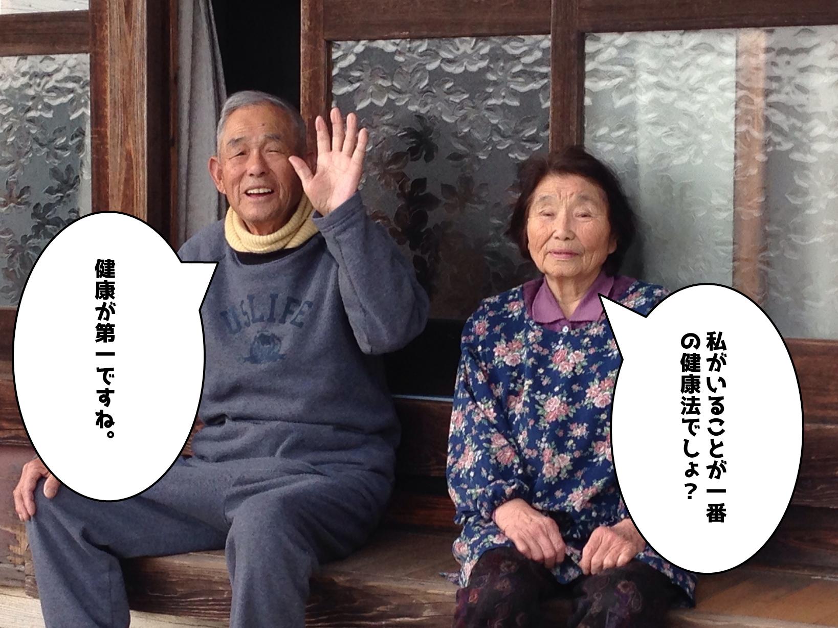 60歳、65歳の老後の健康